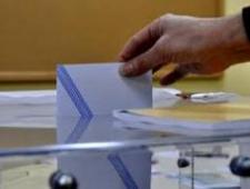 Τα τελικά αποτελέσματα από το Πρωτοδικείο στην Α' και Β΄ Θεσσαλονίκης