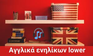 agglika-enilikon-lower