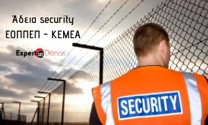 adeia-security